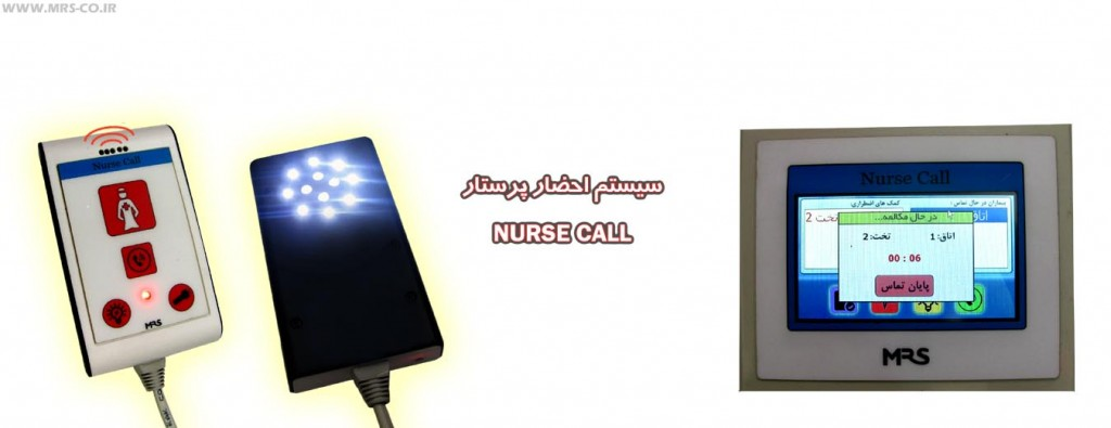 NURSE-CALL-HEAD